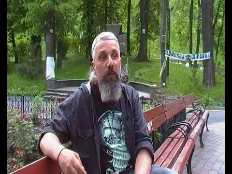 Мистическая Украина, аномальные места Украины.