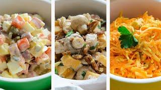 Салаты на Новый Год - 3 рецепта с Майонезом на Праздничный Стол🍴Жизнь - Вкусная!