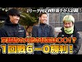 【未公開シーン】京都橘1回戦6−0勝利おめでとう!選手インタビュー&爆笑の裏側