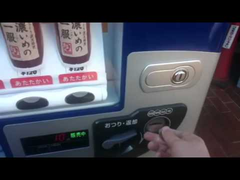 japan coffee machine
