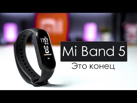 🔴 Xiaomi Mi Band 5 - СЛИШКОМ ХОРОШО / ОБЗОР + КОНКУРС