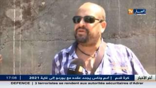 تيزي وزو : عائلات إبراهيم و هارون و ليث تحل بقرية أث علي لتعزية عائلة نهال