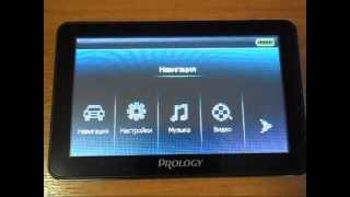 Prology iMap-506AB и iMap-540SB включение звука
