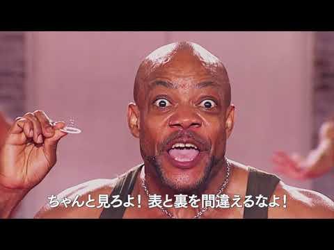オカモトコンドームトレーニングキャンプ-オリジナル字幕+吹替版