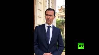 بشار الأسد يهنئ السوريين بالحدث