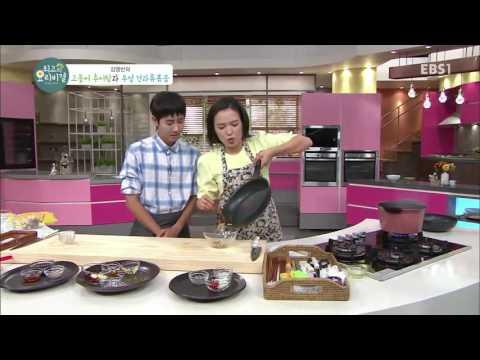 최고의 요리 비결 - 김영빈의 고등어 추어탕과 우엉 견과류볶음_#002