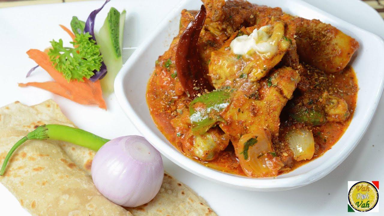 Kadhai Chicken By Vahchef Vahrehvah Com Youtube