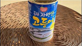 고등어통조림김치찌개로 건강한 다이어트하세요^^
