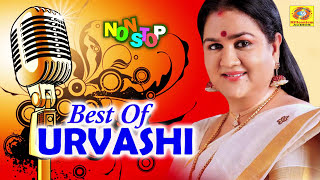 Best of Urvashi | Non Stop Malayalam Film Songs | Evergreen Movie Songs | Melody Songs