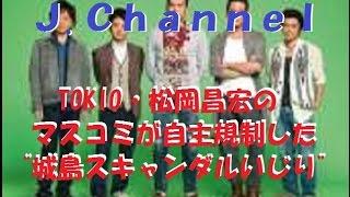 デビュー20周年を迎えたTOKIOが2日、東京・日本武道館で記念ライブツア...