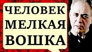 Сергей Доренко. Путин дал понять, что всё это ахинея! 31.03.2017 Подъём на Говорит Москва