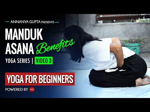 Mandukasana Health Benefits in Hindi (Frog Pose) Posture/Steps | Yoga for Beginners by Annanya Gupta