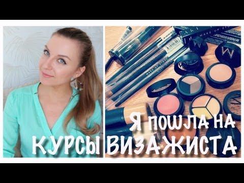 Видео урок визажа: яркие стрелки и праздничный make-up