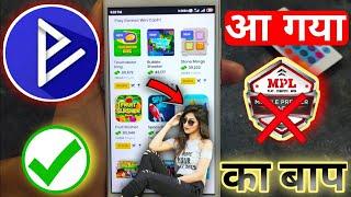Mpl Ka Baap New App | Play And Earn Paytm Cash | Minimum Redeem ₹10 | Mpl Unlimited Trick 2020