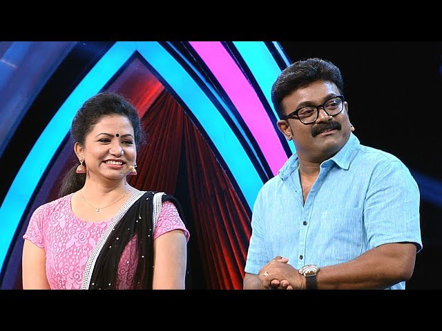 Chaya Koppayile Kodunkattu l EP 13 - Shajhon and Sheelu on the floor l Mazhavil Manorama