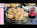 Salted Chocolate Caramel Chip Cookies | Roti n Rice