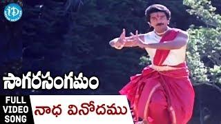 Nadha Vinodham Song - Sagara Sangamam Movie Songs - Kamal Haasan - Jayaprada - S P Sailaja