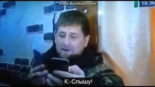 Разговор Рамзана Кадырова с террористами