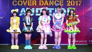 """Nekomata(ねこまた)"" (Committee comment) MBK Center Cover Dance(Aud..."