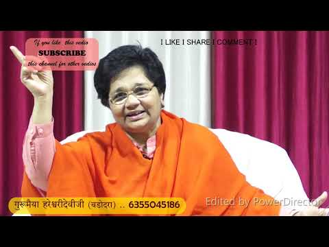 ILAM Part 22 By Gurumaiya Dr  Hareshwarideviji