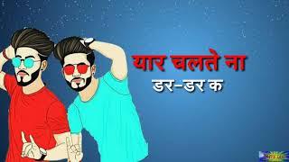 New haryana status 2019    Marod Gaama wale    Whatsapp status