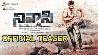 Nivasi Official Teaser || tollywood latest Updates || Telugu Entertainment Tv