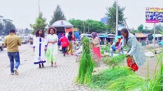 Endish, Dani, Sisay and Tesfaye - Hoya Gobe