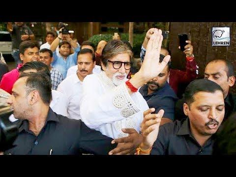 Amitabh Bachchan Meets Fans On His 77th Birthday Outside Pratiksha | LehrenTV Mp3