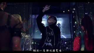 【MV繁中字】鄭鎰勳(JUNG ILHOON/정일훈)- She's gone