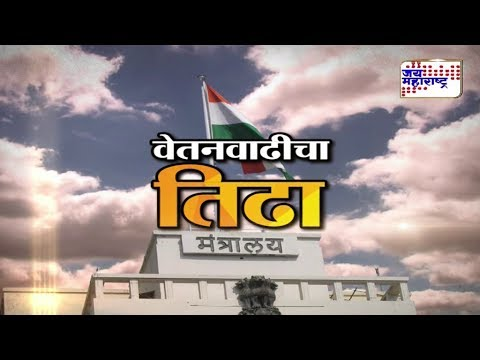 LAKSHVEDHI: Demand for 7th Pay Commission of government employee is right?