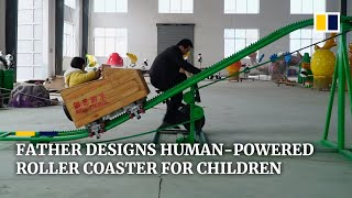 Chinese father designs human-powered roller coaster for children