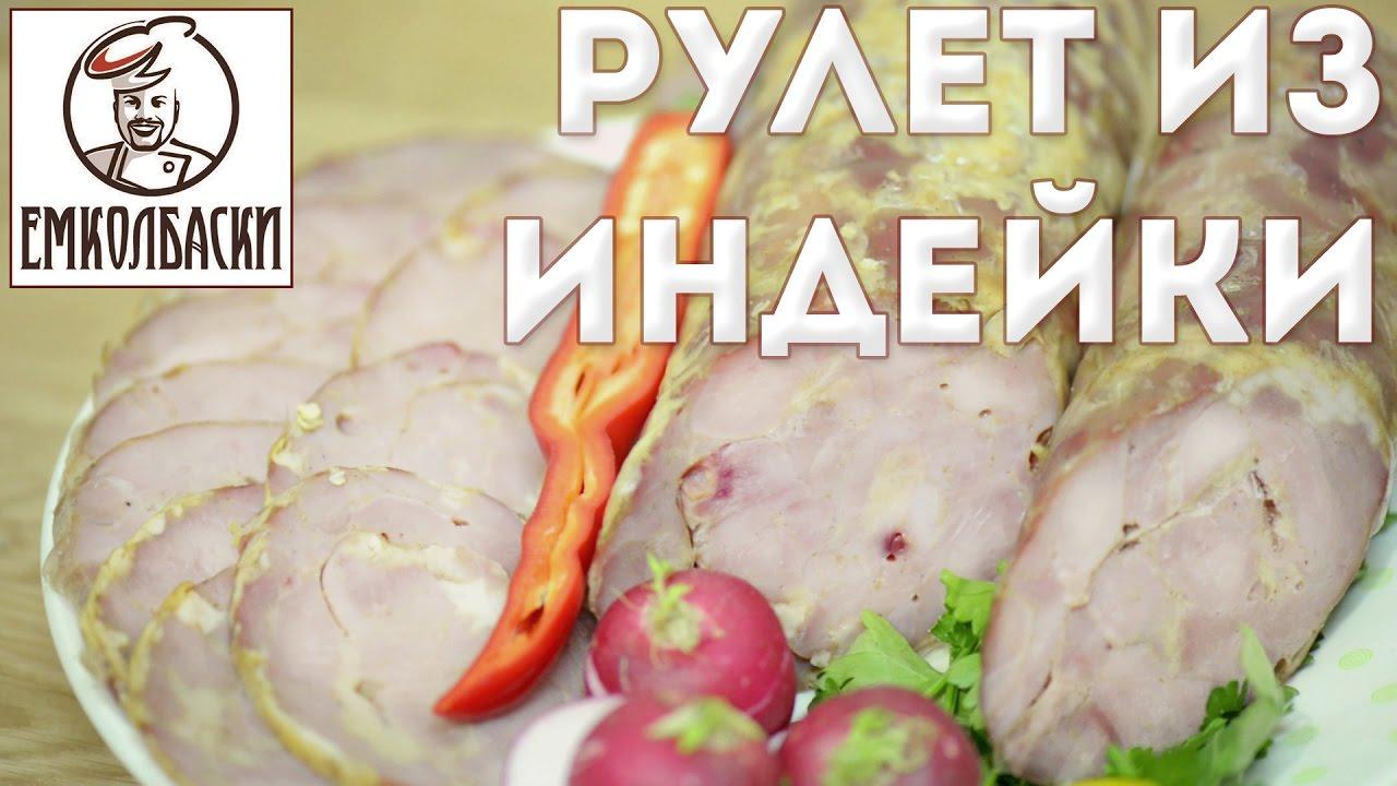 Куриная грудка, масло растительное, чеснок, специи, соль. Вес 60 г. Куриная грудка, ветчина, сыр, соус тар-тар. Купить. +. Рис с овощами. Рис, кукуруза, горошек. Вес 150 г. 20 руб. Купить. Рулет из курицы с сыром и орехами.
