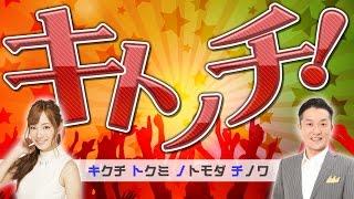 ディズニー好きアイドル ☆あびる李帆 ☆伊藤澄花 ☆木下結愛 ☆桜りりぃ ☆...