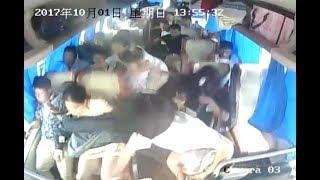 Grave acidente em ônibus na China é registrado em vídeo