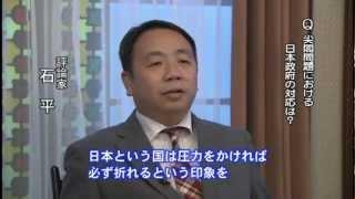 2010年9月7日に発生した尖閣での中国漁船衝突事件で 民主党政権は、中国...