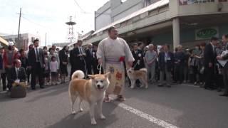 2016年10月2日に北秋田市の市民ふれあいプラザ コムコムを会場に、 「豪...