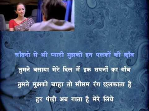 Dekho Na (H) ..  - Swades (2004)