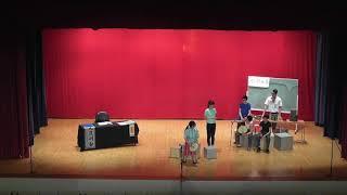 Publication Date: 2017-12-06 | Video Title: 漢華中學16-17戲劇節比賽《順興村》