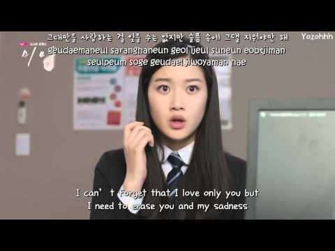 Wendy (SMROOKIES) - Because I Love You FMV (MIMI OST) [ENGSUB + Romanization + Hangul]