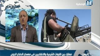 الخلاقي: السيطرة على معسكر خالد تعني اقتراب تحرير تعز وبدء المرحلة الرئيسية لمعركة الحديدة