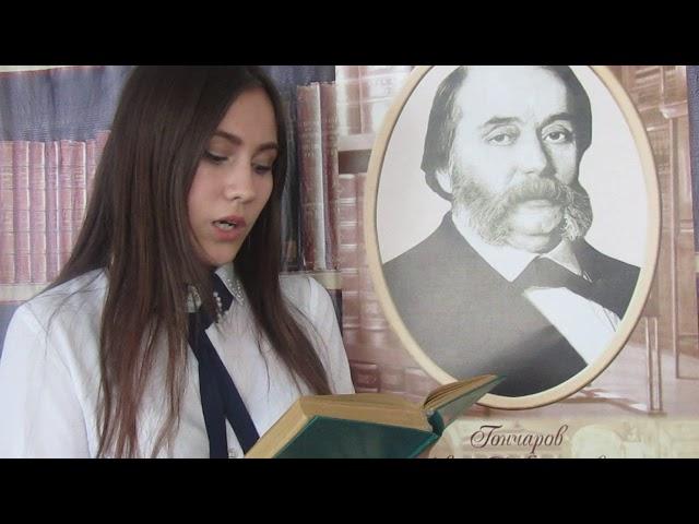 Изображение предпросмотра прочтения – ИринаСоловьева читает произведение «Обломов» И.А.Гончарова