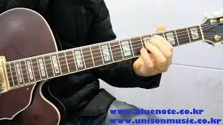 C blues & walking - 김성진 교수  Elec Guitar 마산/창원블루노트기타학원