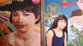 14 Ros Sereysothea - Meyta Oun Phong