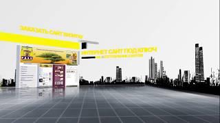 Заказать сайт под ключ цены +38096-683-6287 создание разработка изготовление интернет сайтов(, 2014-01-29T12:33:28.000Z)