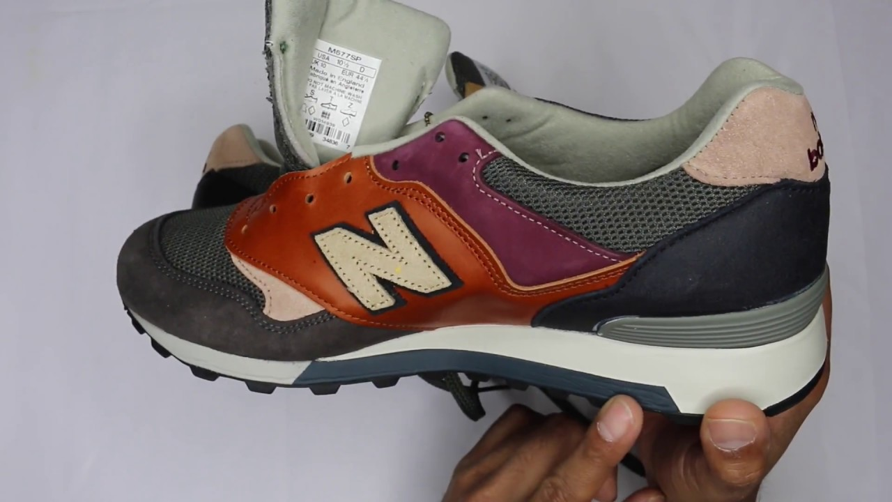 new balance surplus