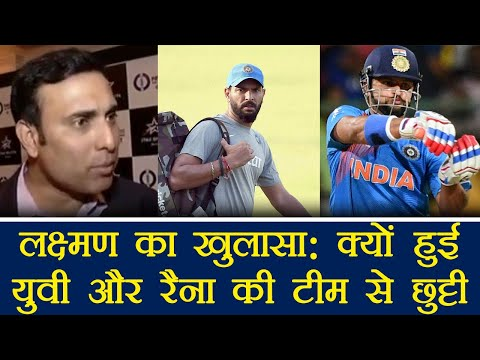Yuvraj Singh and Suresh Raina not part of Indian Team: Reveals VVS Laxman   वनइंडिया हिंदी