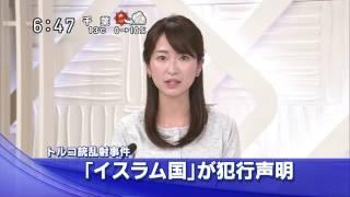 中島芽生アナウンサー.