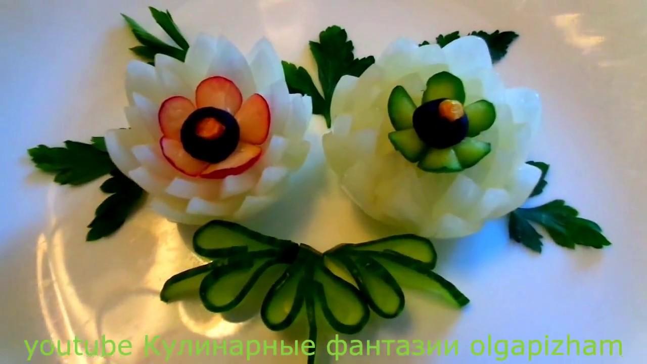 Как сделать цветок из лука видео фото 729