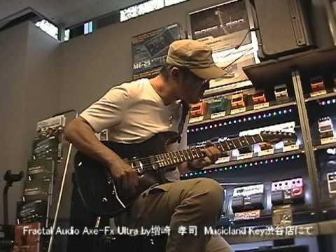 【MUSICLAND KEY】Fractal Audio Axe-Fx by増崎 孝司 Song2