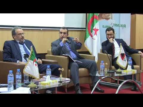 Développement de la Finance Islamique en Algérie, Enjeux et Défis... 3ème partie
